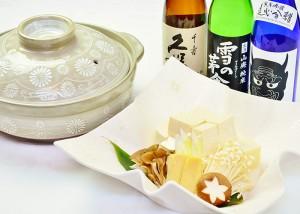 季節の湯豆腐 1,000円