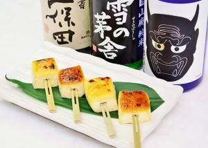 豆腐田楽 500円