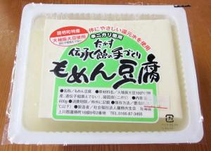 木綿豆腐一丁