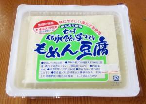 木綿豆腐半丁