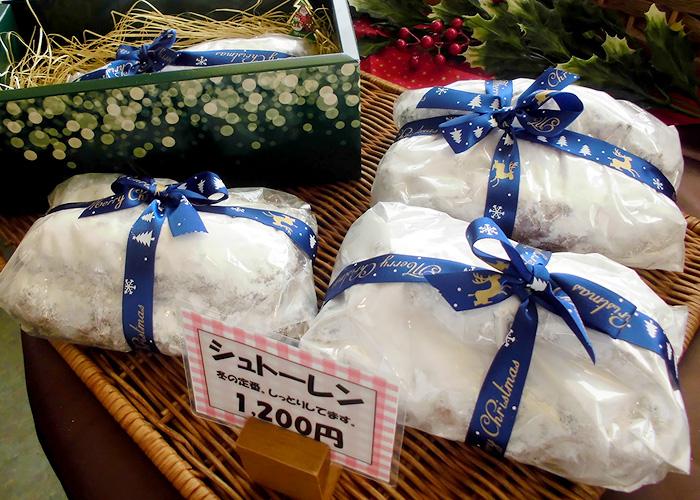 季節商品 シュートレン 1200円