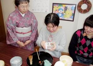 活動① 茶道