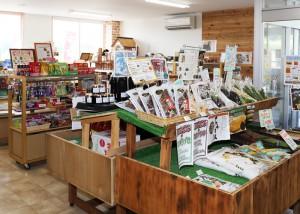 鷹栖町の特産品販売